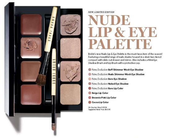 Nude_lip_and_eye