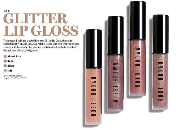 Glitter_gloss