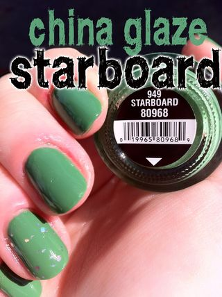 China glaze starboard anchors away swatches a
